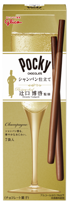 pocky chocolate champagne