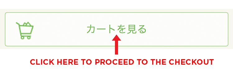 Step 04 Proceed to Checkout