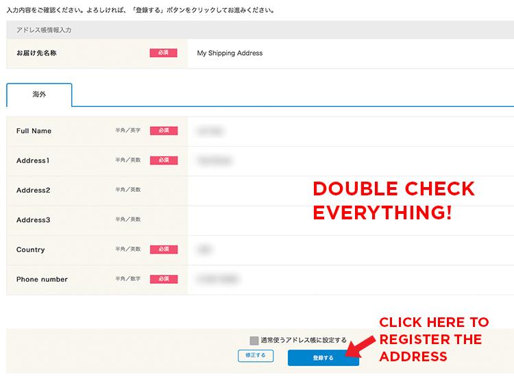 Step 03 Register Shipping Address