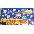 japanese children's books