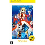 fate extra - psp the best