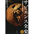 japanese science and technology books
