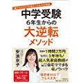 japanese textbooks and study guides