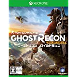 tom clancys ghost recon wildlands - xbox one