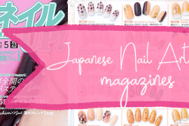 japanese nail art magazine - featured