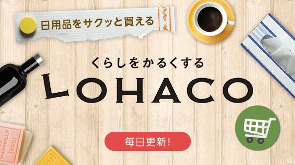 Lohaco japanese snacks