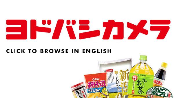 yodobashi-snacks-sweets