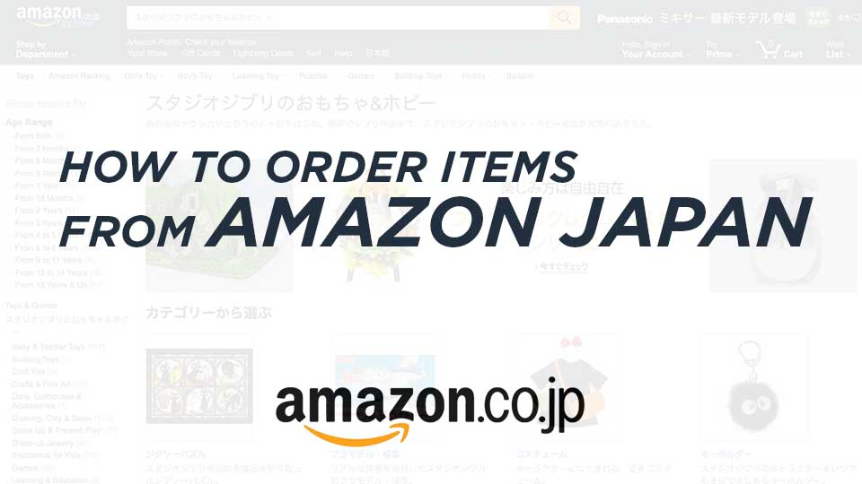 how to order stuff from amazon japan