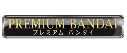 Premium Bandai International Delivery