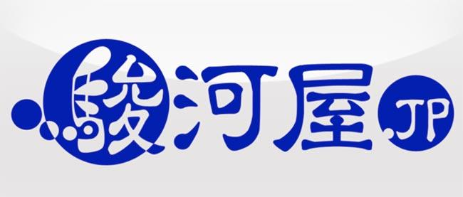 suruga-ya logo