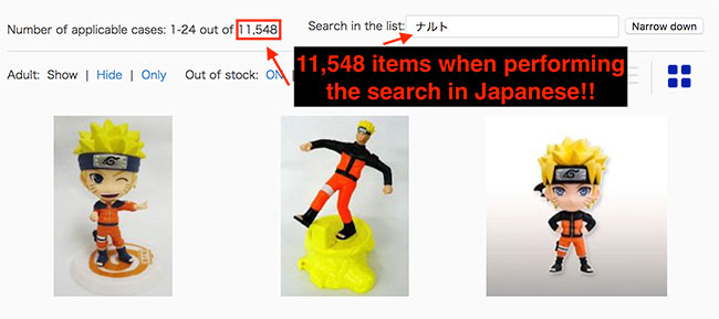 surugaya search results in Japanese