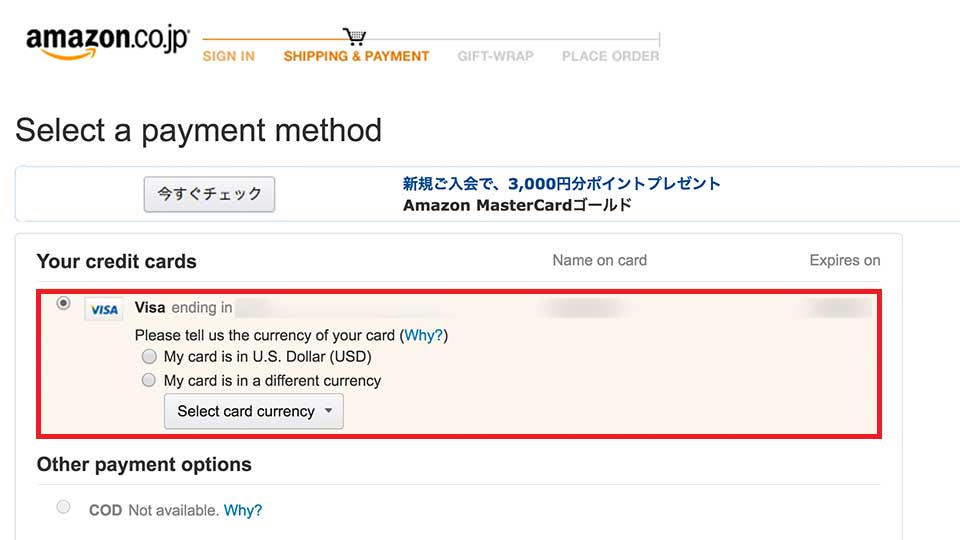 Wakuwakumono Order 2016 How Items Amazon To - Japan From