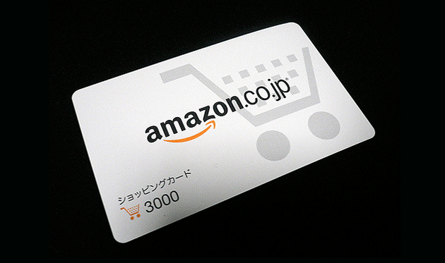 How To Purchase An Amazon Japan Gift Card Wakuwakumono