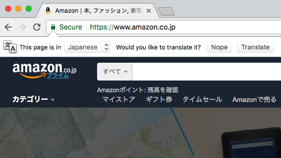 google chrome translation