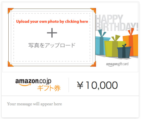 upload your own photo