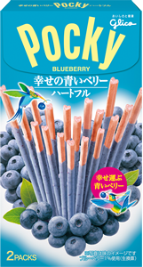 blueberry pocky