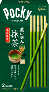 deep green tea pocky