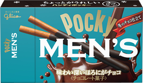 handy pocky mens