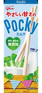 yasashii pocky milk