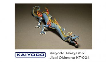 Kaiyodo-Takeyashiki-Jizai-Okimono-KT-004-feature