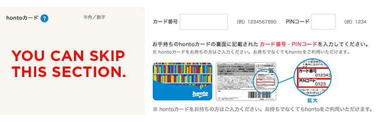 Step 02 Honto Membership Card