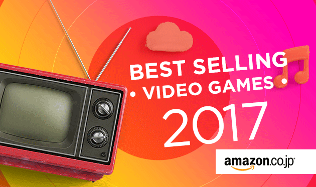 Amazon Japan Best Selling Video Games - 2017 - WakuWakuMono
