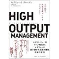 japanese non-fiction books