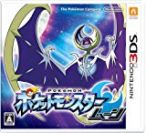 pokemon pocket monster moon 3ds