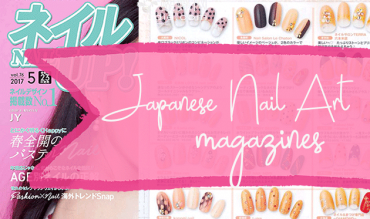 japanese nail art magazine - featured