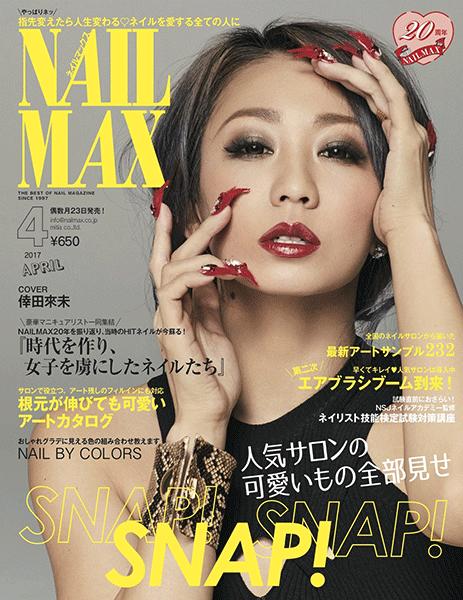 nail max magazine