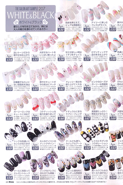 Japanese nail art magazine wakuwakumono check out all the nail max magazines from japan prinsesfo Image collections