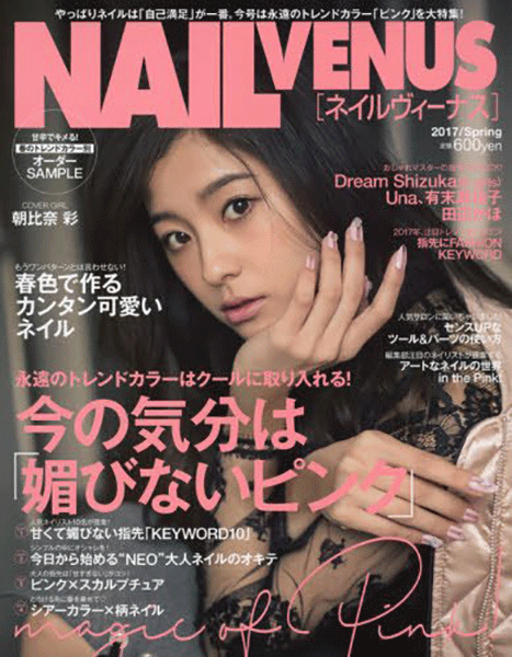 nail venus magazine