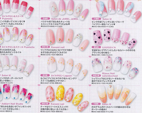 Check Out All The Nail Venus Magazines From An
