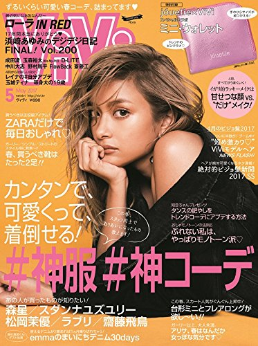 Where to Buy Japanese Fashion Magazines