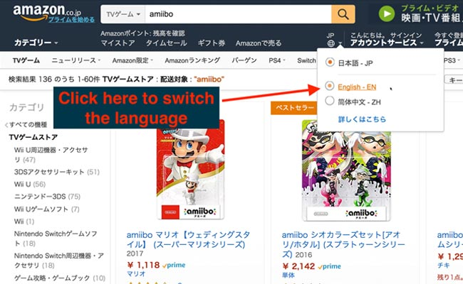 amiibo amazon japan to english