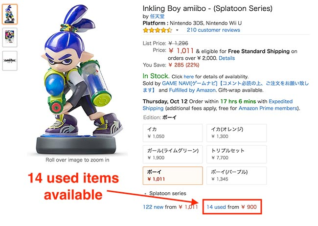 amiibo product page