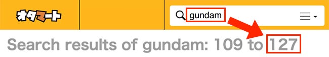 Gundam Search Results - Otamart English