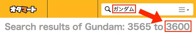 Gundam Search Results - Otamart Japanese