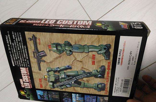surugaya gundam model 04 - used