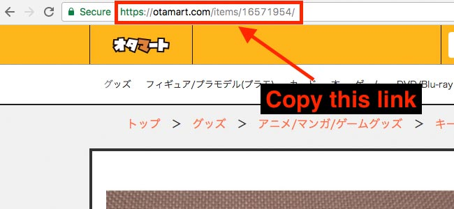 website link - otamart