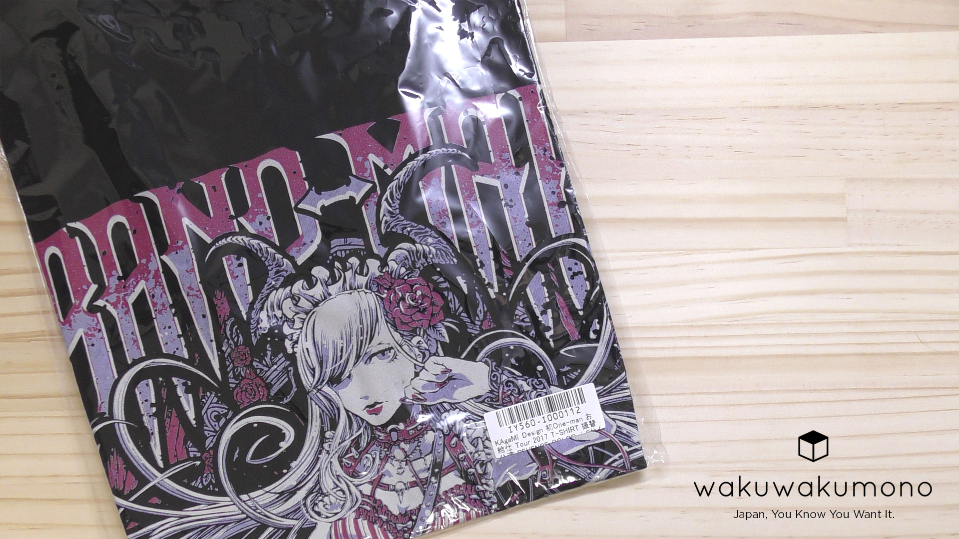band-maid t-shirts (Japan Exclusive)