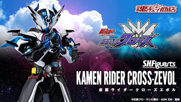 S.H.Figuarts Kamen Rider Cross-Zevol